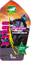 S2000  API SJ/CF SAE 20W50